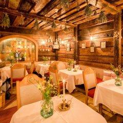 Отель Naturhotel Alpenrose Австрия, Мильстат - отзывы, цены и фото номеров - забронировать отель Naturhotel Alpenrose онлайн питание фото 2