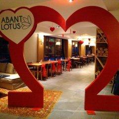 Abant Lotus Otel Турция, Болу - отзывы, цены и фото номеров - забронировать отель Abant Lotus Otel онлайн гостиничный бар