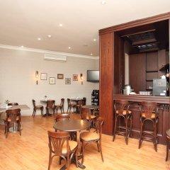 Ottoman Hotel Imperial - Special Class гостиничный бар