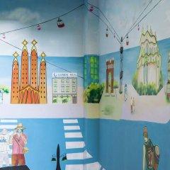 Отель ILUNION Bel-Art детские мероприятия фото 2