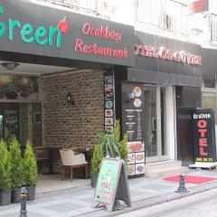 Oz Guven Hotel Турция, Стамбул - отзывы, цены и фото номеров - забронировать отель Oz Guven Hotel онлайн банкомат