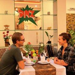 DMZ Hotel питание фото 2