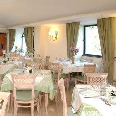 Отель La Pergola Италия, Амальфи - 1 отзыв об отеле, цены и фото номеров - забронировать отель La Pergola онлайн питание фото 2