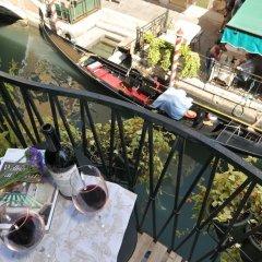 Отель Gio & Gio Venice Bed & Breakfast балкон