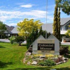Отель Colonial Manor Motel фото 5