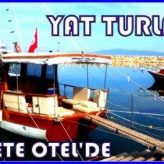 Mete Hotel Турция, Эрдек - отзывы, цены и фото номеров - забронировать отель Mete Hotel онлайн фото 7