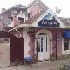 Гостиница Лагуна в Анапе отзывы, цены и фото номеров - забронировать гостиницу Лагуна онлайн Анапа фото 14