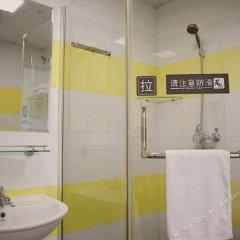 Отель 7 Days Inn (Ganzhou Development Zone Kejia Avenue) Китай, Ганьчжоу - отзывы, цены и фото номеров - забронировать отель 7 Days Inn (Ganzhou Development Zone Kejia Avenue) онлайн ванная