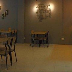 Qing lian Youth Hostel&Cafe питание фото 2