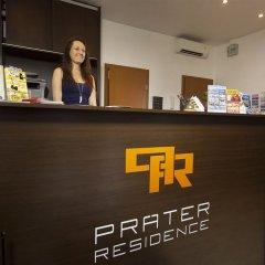 Отель Prater Residence интерьер отеля