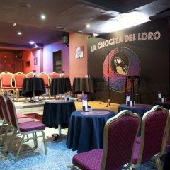 Отель Senator Gran Vía 70 Spa Hotel Испания, Мадрид - 14 отзывов об отеле, цены и фото номеров - забронировать отель Senator Gran Vía 70 Spa Hotel онлайн помещение для мероприятий