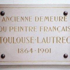Отель Lautrec Opera с домашними животными
