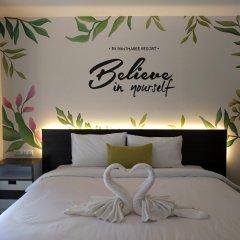 Отель Pantharee Resort Таиланд, Нуа-Клонг - отзывы, цены и фото номеров - забронировать отель Pantharee Resort онлайн комната для гостей фото 2