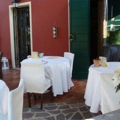Отель Covo Dell'Arimanno Италия, Дуэ-Карраре - отзывы, цены и фото номеров - забронировать отель Covo Dell'Arimanno онлайн помещение для мероприятий