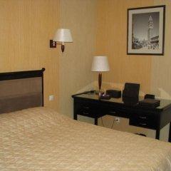 Отель Атлаза Сити Резиденс Екатеринбург удобства в номере фото 2
