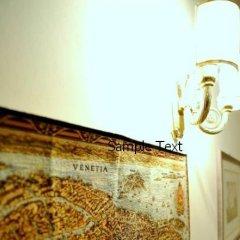 Отель Villa Crispi интерьер отеля