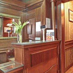 Отель Vila Terazije Сербия, Белград - 3 отзыва об отеле, цены и фото номеров - забронировать отель Vila Terazije онлайн интерьер отеля