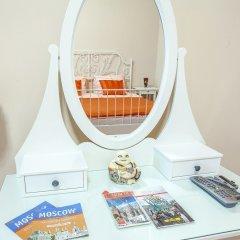 Апартаменты Two bedroom Premium Apartment Old Arbat удобства в номере фото 2