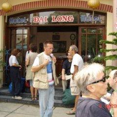 Dai Long Hotel