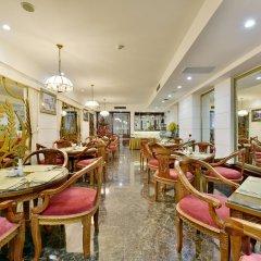 Golden Rice Hotel питание фото 2