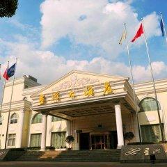 Jiujiang Xinghe Hotel развлечения