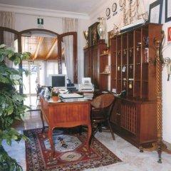 Hotel Ristorante Porto Azzurro Джардини Наксос интерьер отеля фото 2