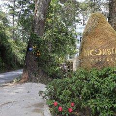 Moonstone Hotel Далат приотельная территория
