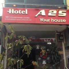 Отель A25 Hotel - Tue Tinh Вьетнам, Ханой - отзывы, цены и фото номеров - забронировать отель A25 Hotel - Tue Tinh онлайн банкомат