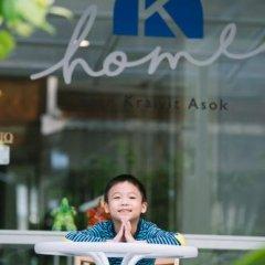 Отель K Home Asok Таиланд, Бангкок - отзывы, цены и фото номеров - забронировать отель K Home Asok онлайн спортивное сооружение