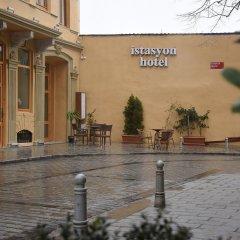 İstasyon Турция, Стамбул - 1 отзыв об отеле, цены и фото номеров - забронировать отель İstasyon онлайн