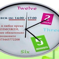 Хостел Smart Inn Минск городской автобус