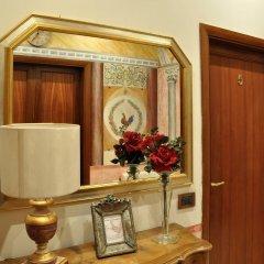 Отель Residenza Cantagalli Флоренция удобства в номере