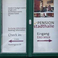 Отель Pension Stadthalle Вена фото 2