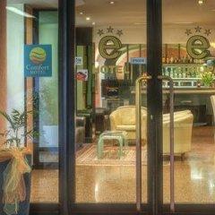 Отель Comfort Hotel Europa Genova City Centre Италия, Генуя - 14 отзывов об отеле, цены и фото номеров - забронировать отель Comfort Hotel Europa Genova City Centre онлайн фитнесс-зал