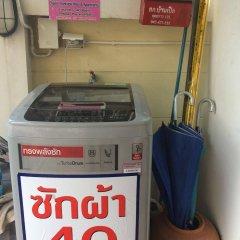 Отель Chaisiri Park View банкомат