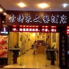 Sotel Inn Hotel Guangzhou Shang Xia Jiu развлечения