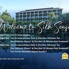 Отель Silk Sense Hoi An River Resort Вьетнам, Хойан - отзывы, цены и фото номеров - забронировать отель Silk Sense Hoi An River Resort онлайн фото 10