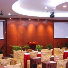 Guangzhou Pazhou Hotel