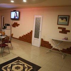 Отель Getar Армения, Ереван - отзывы, цены и фото номеров - забронировать отель Getar онлайн спа фото 2