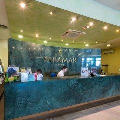 Hotel Yaramar - Adults Recommended интерьер отеля фото 3