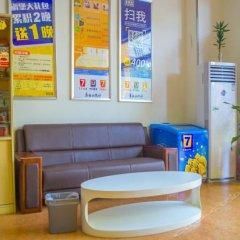 Отель 7 Days Inn Zhuhai North Railway Station Jinding Shop Китай, Чжухай - отзывы, цены и фото номеров - забронировать отель 7 Days Inn Zhuhai North Railway Station Jinding Shop онлайн детские мероприятия