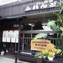 Sudomari Minshuku Friend - Hostel Якусима фото 22