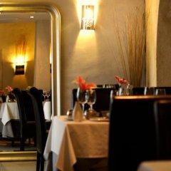 Отель Chancilleria Испания, Херес-де-ла-Фронтера - отзывы, цены и фото номеров - забронировать отель Chancilleria онлайн питание фото 2