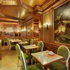 Hotel Murat Париж питание