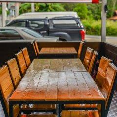 Отель Nai Yang Place - Phuket Airport питание фото 2