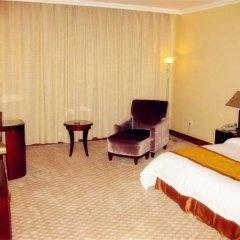 Отель Super Garden Тяньцзинь комната для гостей фото 4