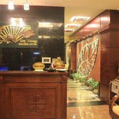 Отель Golden Lotus Hotel Вьетнам, Ханой - отзывы, цены и фото номеров - забронировать отель Golden Lotus Hotel онлайн интерьер отеля