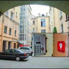 Dom Na Fontanke Hostel парковка