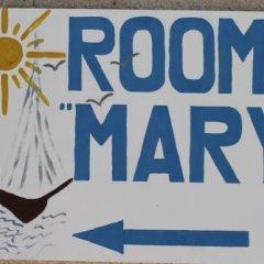 Отель Rooms Mary Греция, Остров Санторини - отзывы, цены и фото номеров - забронировать отель Rooms Mary онлайн спа