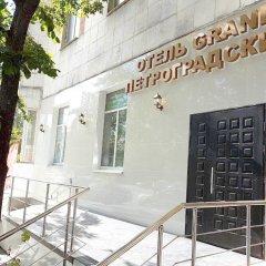 Гранд Отель Петроградский вид на фасад фото 2